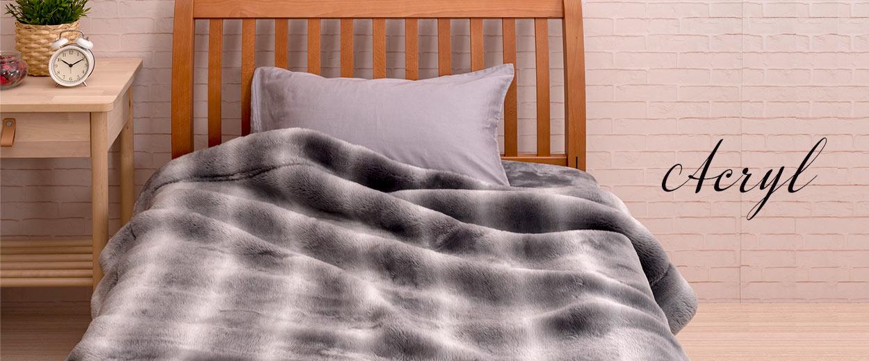 アクリル寝具の特徴